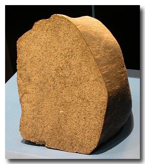 Most Valuable Meteorites Car Interior Design
